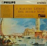 PHILIPS [HI-FI STEREO] 18世紀ヴェネチアの音楽/ルガノ合奏団