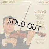 PHILIPS シェリング&ドラティ/シューマン ヴァイオリン協奏曲
