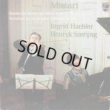 PHILIPS シェリング&ヘブラー/モーツァルト ヴァイオリン・ソナタ第26,27,43番,12の変奏曲