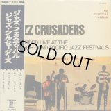 PJ [赤盤] JAZZ CRUSADERS/Live At The Newport & Pacific Jazz Festivals