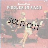 米Polydor フィードラー&ボストン・ポップス/フィードラー・イン・ラグ