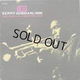 ケニー・ドーハム KENNY DORHAM/1959