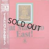 パット・マルティーノ PAT MARTINO/EAST!
