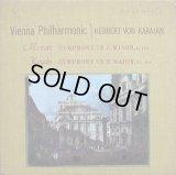 米RCA カラヤン/モーツァルト 交響曲第40番、ハイドン 交響曲第104番「ロンドン」
