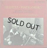 米RCA ハイフェッツ&ピアティゴルスキー/ブラームス 二重協奏曲 ウォーレンスタイン