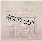 米RCA ミュンシュ&グッドマン/モーツァルト クラリネット協奏曲、クラリネット五重奏曲
