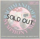 米RCA ボールト/ラフマニノフ 交響曲第2番 LPO