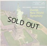 米RCA ライナー/ドヴォルザーク 交響曲第9番「新世界より」
