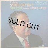米RCA モントゥー/チャイコフスキー 交響曲第5番 BSO
