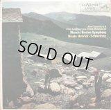 米RCA ミュンシュ/ラヴェル ピアノ協奏曲、ダンディ「フランス山人の歌による交響曲」