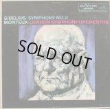米RCA モントゥー/シベリウス 交響曲第2番 LSO