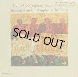 米RCA モントゥー/ドヴォルザーク 交響曲第7番「イギリス」