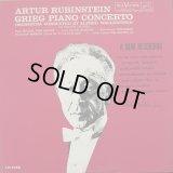 米RCA ルービンシュタイン/グリーグ ピアノ協奏曲 他小品集 ウォーレンスタイン