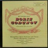 米RCA [2LP] ミトロプーロス&トッツィ/ムソルグスキー「ボリスゴドノフ」
