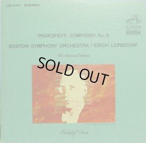 画像1: 米RCA ラインスドルフ/プロコフィエフ 交響曲第5番