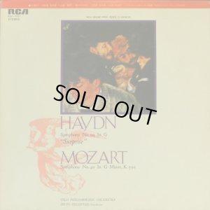 画像1: RCA フィエルスタート/ハイドン「驚愕」, モーツァルト 交響曲第40番