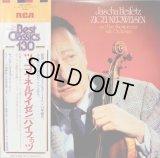 RCA ハイフェッツ/ツィゴイネルワイゼン〜オーケストラ伴奏小曲集