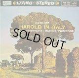 VICTOR ミュンシュ/交響曲「イタリアのハロルド」
