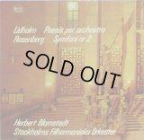 スウェーデンSwedish Society ブロムシュテット/ルーセンベリ 交響曲第2番, リドホルム「詩曲」