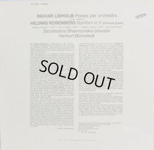 画像3: スウェーデンSwedish Society ブロムシュテット/ルーセンベリ 交響曲第2番, リドホルム「詩曲」