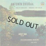 チェコSUPRAPHON スーク&アンチェル/ドヴォルザーク ヴァイオリン協奏曲, ロマンス