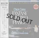 独TELDEC [45rpm] チック・コリア&グルダ/Fantasy for Two Pianos