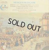 仏TRIANON シルヴェストリ&パリ音楽院管/ボレロ〜フランス音楽集