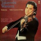 TRIO 和波孝禧&フィストラーリ/チャイコフスキー ヴァイオリン協奏曲