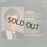 RCA クライバーン/チャイコフスキー&ラフマニノフ ピアノ協奏曲集