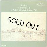 米Victrola モントゥー&ウィーン・フィル/ブラームス 交響曲第2番