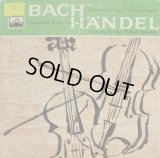仏VSM [10インチ] デ・ヴィート&メニューイン/バッハ 2つのヴァイオリンのための協奏曲, ヘンデル トリオ・ソナタ