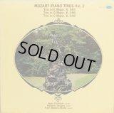 @Westminster初期盤 J.フルニエ,ヤニグロ,スコダ/モーツァルト ピアノ三重奏曲集