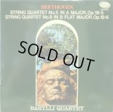Westminster初期盤 バリリ弦楽四重奏団/ベートーヴェン 弦楽四重奏曲第5, 6番