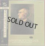 Westminster [2LP] クナッパーツブッシュ&ミュンヘン・フィル/ワーグナー管弦楽曲集